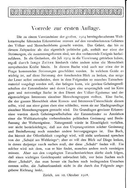 Steiners Vorwort zu Heises Buch 1918